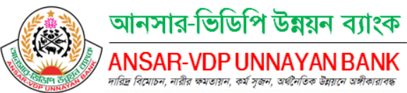Ansar-VDP Development Bank
